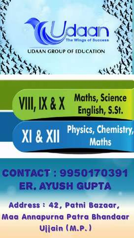 Best education at best price. For class 8th to 12th