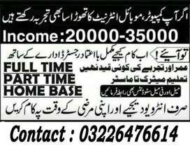 Lahore Office Based Boys and Girls Staff Required For Online Work