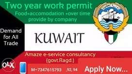 All operator good job good salary hurry up call me
