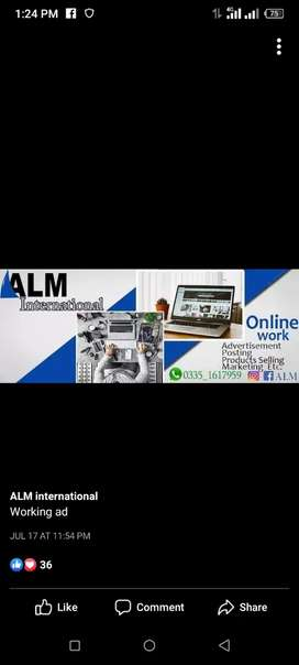 We have online jobs on ALM.international .