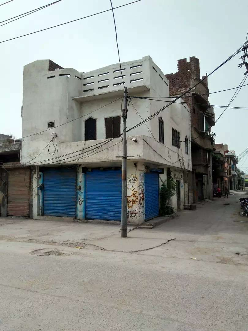 Commercial property + House 0