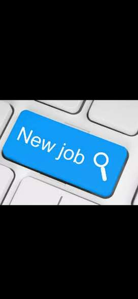 Attractive salary- full time jobs