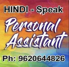 PA for Boss- Hindi Speaking Girls - for Coimbatore