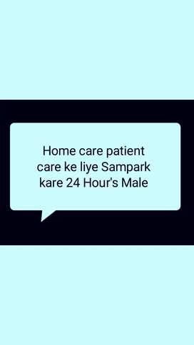 Home care patient care home ke liye sampark kare male female 24 hour's