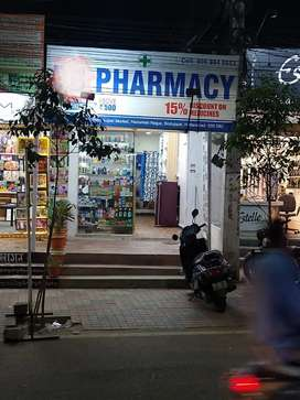 Pharmacy sale
