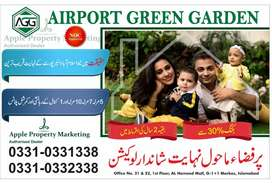 Plot file for sale of 30x60 in Airport Green Garden