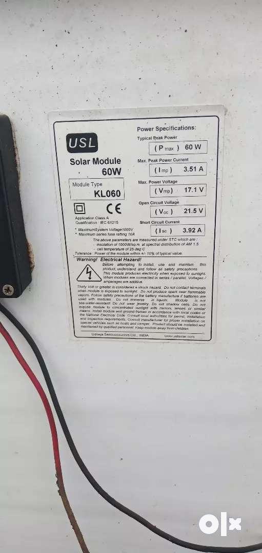 Solar panel 0