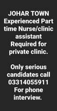 Experienced Female Nurse/Clinic Assistant