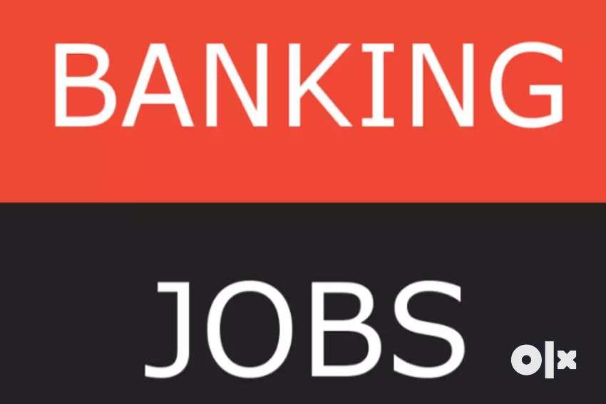 कॉल करे और नौकरियां पाए बैंक में अभी 0