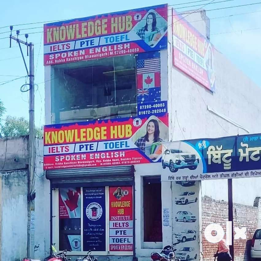 Knowledge hub ielts Institute Bhawanigarh .High Payment