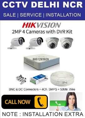Call For CCTV Camera 001