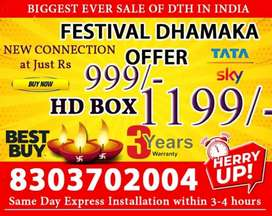 New TATA SKY Lowest price in India Guaranteed