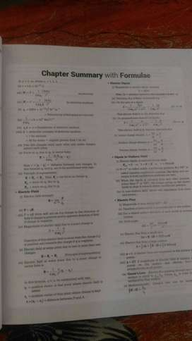 Objective physics by D.C Pandey