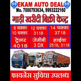 All types commercial vehicls availble 999Thre222160