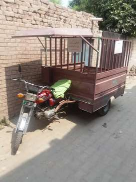 Chingchi Rickshaw full body used Better Condition for sale