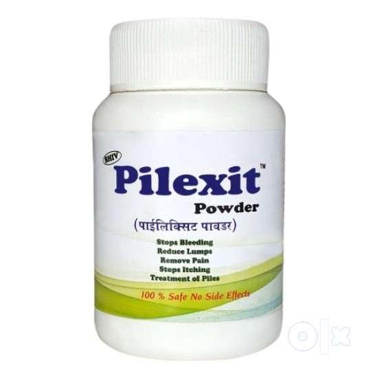 Pilexit Powder (Ayurvedic Medicine) 0