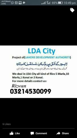 LDA CITY housing society 3rd balloting coming soon best time for invst