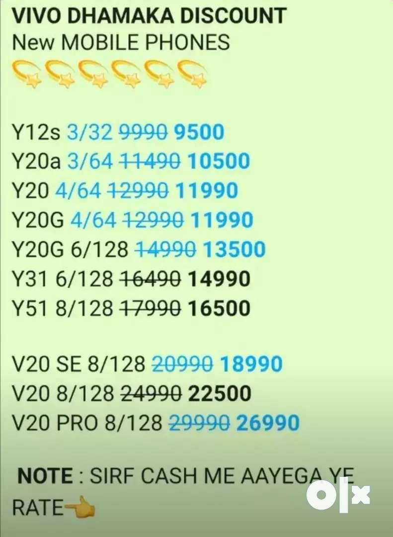 Mi Realme Vivo oppo samsung all New Mobile available
