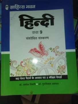 Hindi Dr. Ashok tiwari