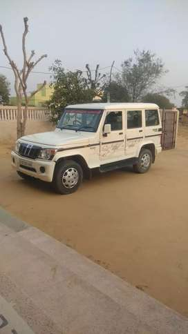 Mahindra Bolero Power Plus 2018 Diesel 35000 Km Driven