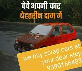Scrap/dead/old/cars/we
