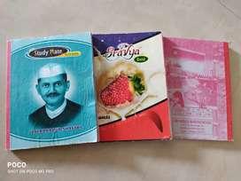 Short books each 6 rupees any rule min 5 books to buy dvkroad nalgonda