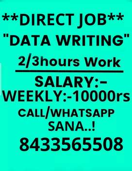 Homejob offer