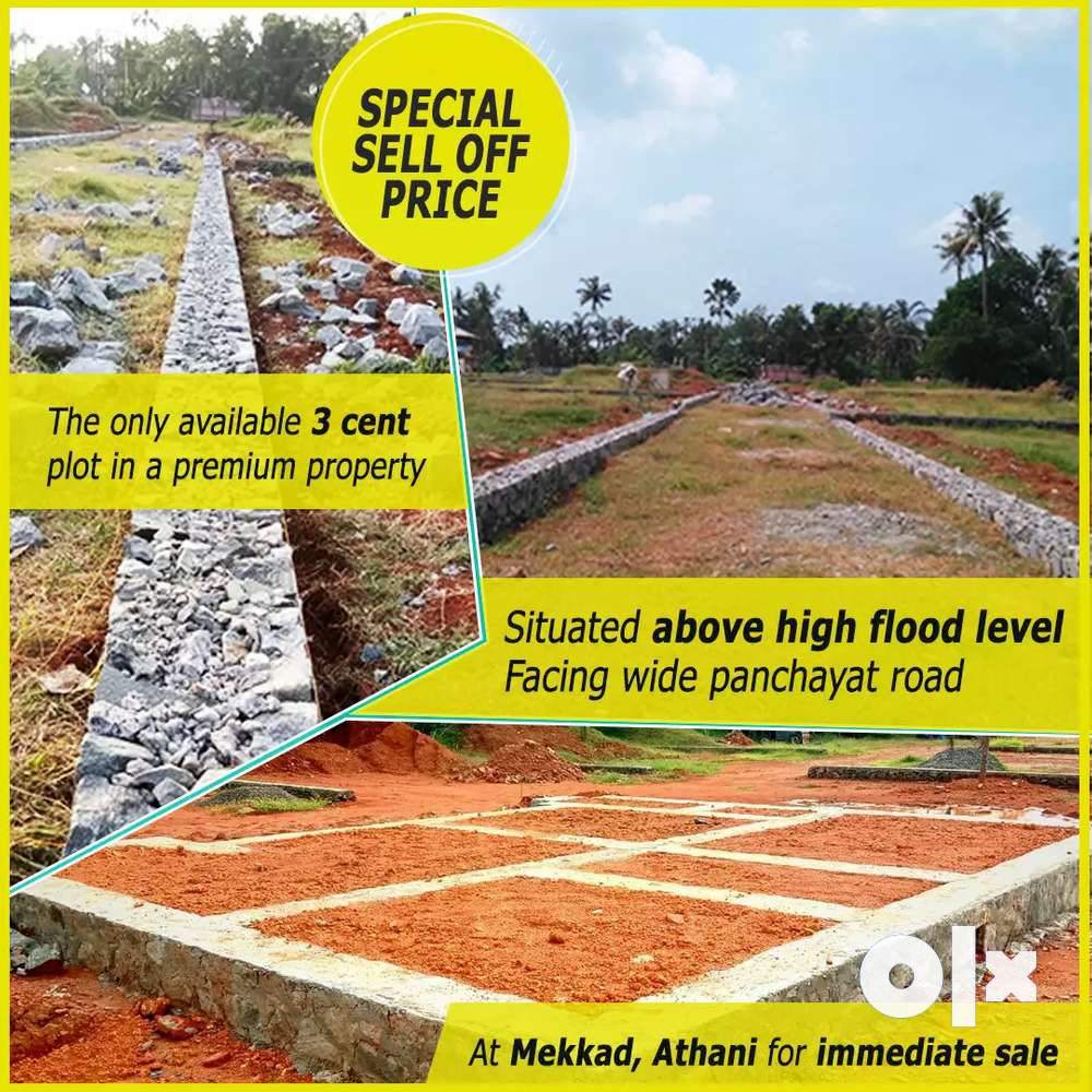 3 cent plot in a premium property at mekkad, athani for urgent sale