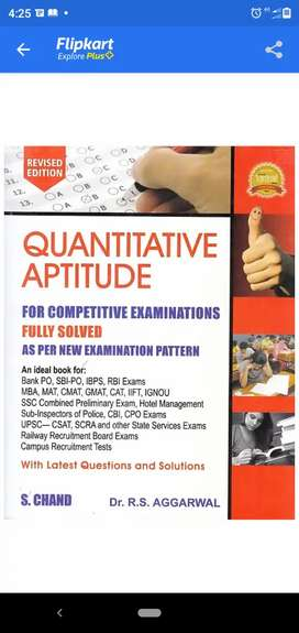 Quantity Activity Book By Rs Agarwal