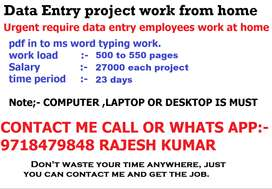 Earn upto Rs.27k Pm from home Type Data Entry job