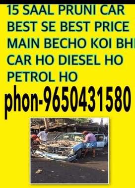koi bhi 15 saal purani car becho best price main