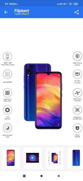 Redme note 7 pro 6gm ram 64gb internal .  15days phone
