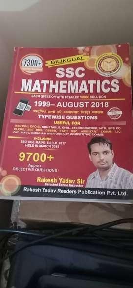 SSC Mathematics Rakesh Yadav 9700+