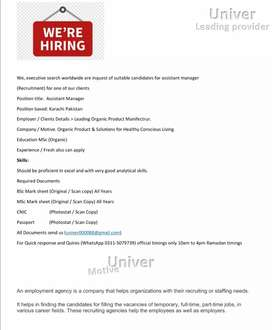Position: Assistant Manager