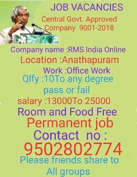 RMS india company
