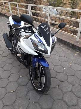 Brand new r15 only interest candidet call me