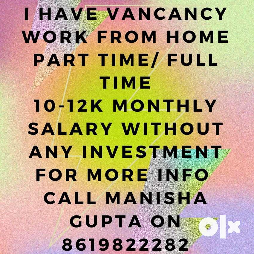 tele caller HR recruiter