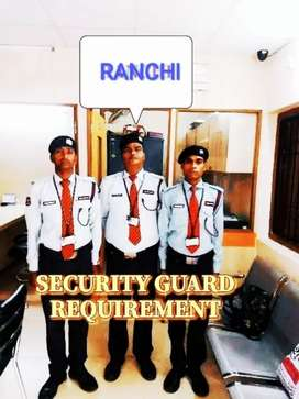 Requirement for security Guard and Supervisor