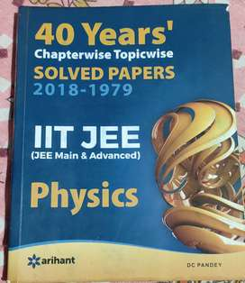 DC PANDEY 40 YEARS PHYSICS SOLVED SAMPLE PAPER JEE MAINS