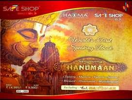 Worlds first speaking Sampurn Hanuman