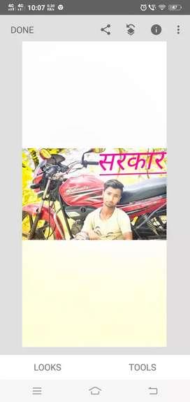 Ye bike me koi tarah ki problem nhi hai bhaiya