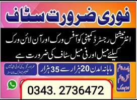 If any one wants online job contact me