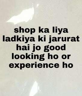 shop job at bittan market