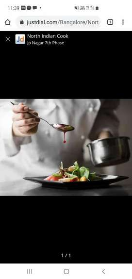 Full Time Stay in Cook(female only) required