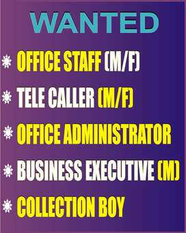 wanted to office
