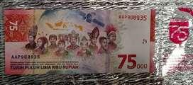 Uang 75000 RI baru
