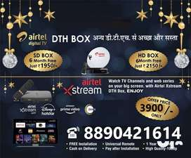 Buy New Setop box Airtel Dth Connection SD/HD diwali offer