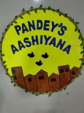 House Nameplate