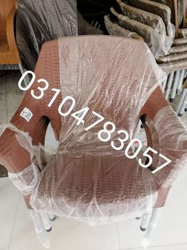 Rattan chairs pure 0305/4613692