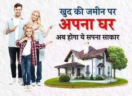 2 Bedroom Duplex Home for Sale पट्टा सुधा